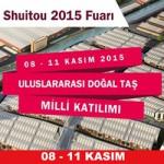 Shuiotu-TR