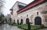 TURKISH AND ISLAMIC WORKS MUSEUM