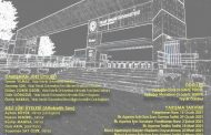 YILDIZ TECHNICAL UNIVERSITY DAVUTPAŞA CAMPUS MAIN ENTRANCE STUDENT IDEA CONTEST